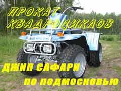 Коктебель отзывы Крым  Отзывы о Коктебеле Феодосия Крым